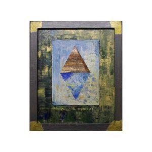 Pyramide-Spiegelung